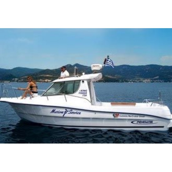 Poseidon Kingfisher 720 - Outboard