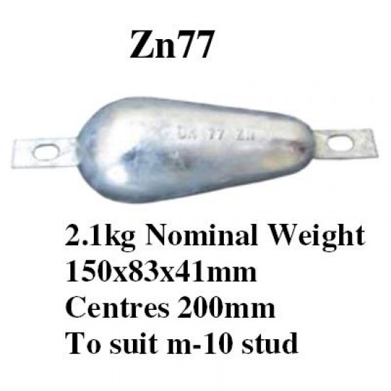 Pear anode 2.1 kg