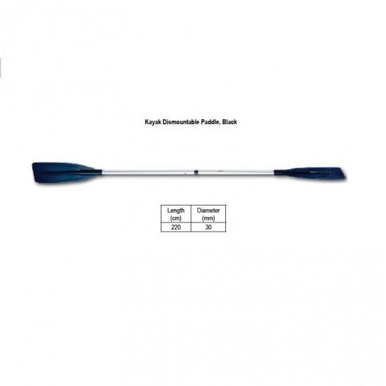 Kayak Paddle, Dismountable, Ø30mm, L220cm, Βlack